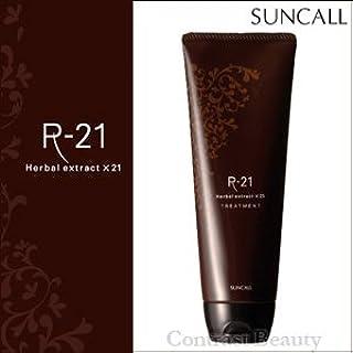 【X2個セット】 サンコール R-21 トリートメント 250ml suncall