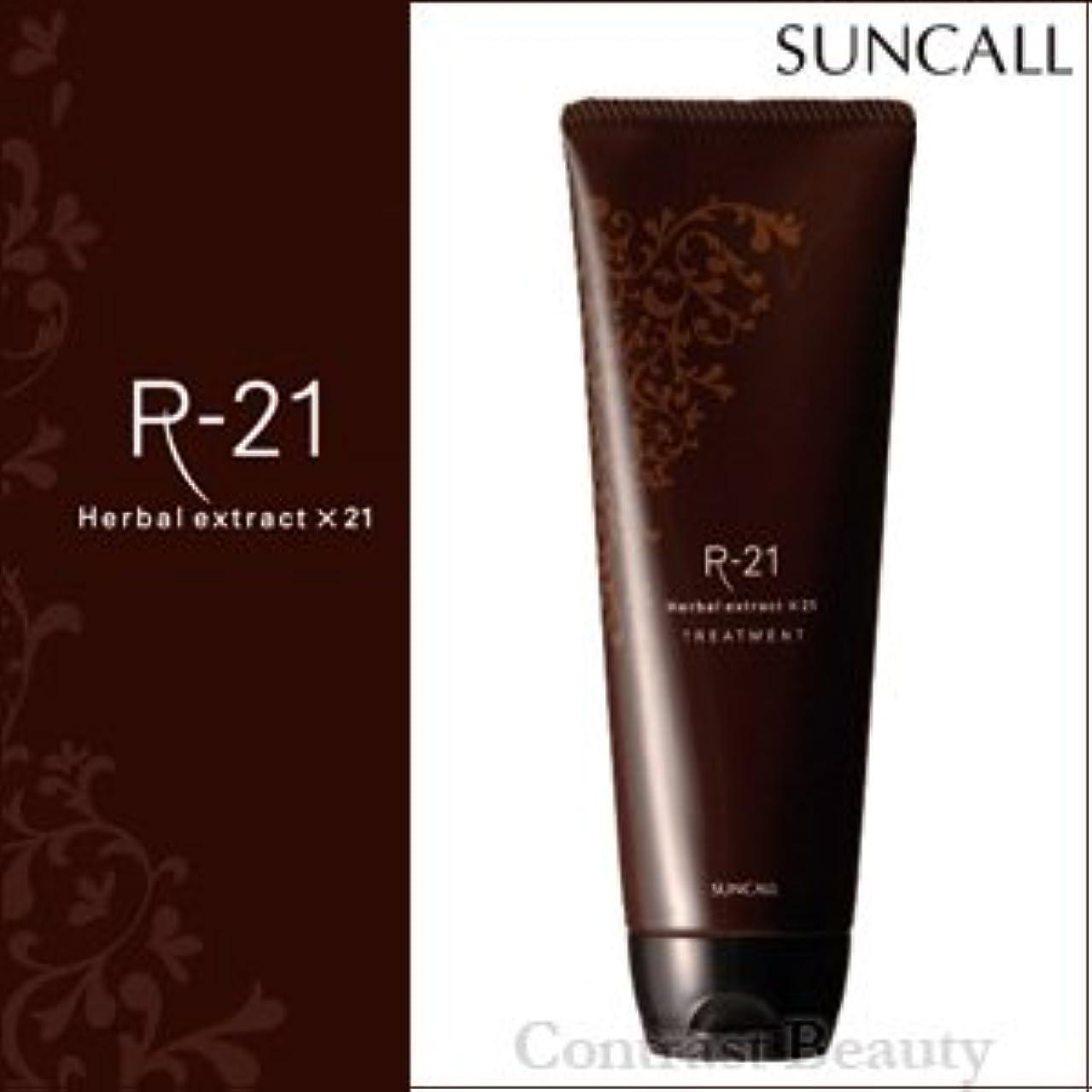 地下鉄香り嫌がらせ【X2個セット】 サンコール R-21 トリートメント 250ml suncall