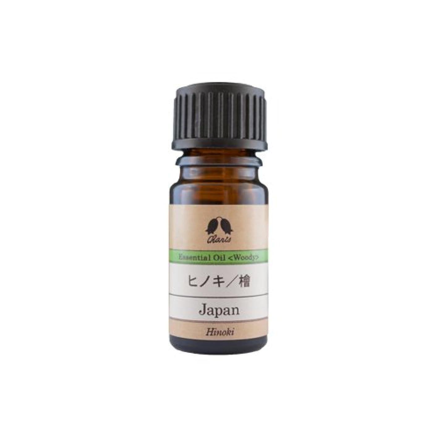 ランドマーク甘やかすスリチンモイカリス ヒノキ オイル 5ml