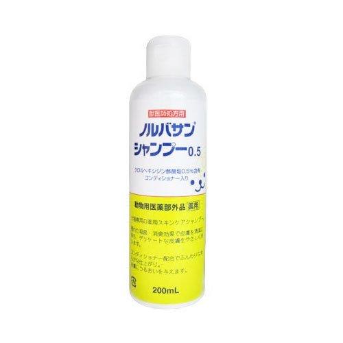 キリカン洋行『ノルバサンシャンプー0.5(動物用医薬部外品)』