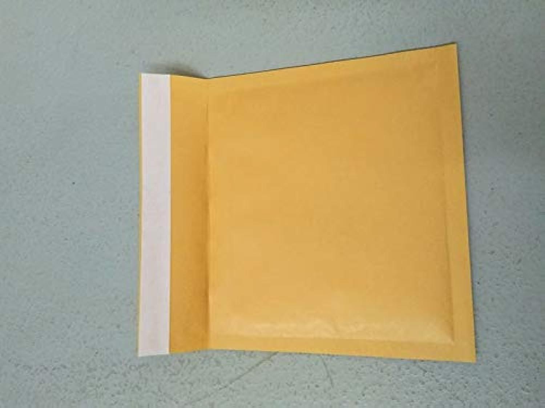 Luftpolsterumschläge, Format I 6, 320 x 455 mm, Braun, 250 250 250 Stück B07K6NTYQ9    | Starker Wert  2fde84