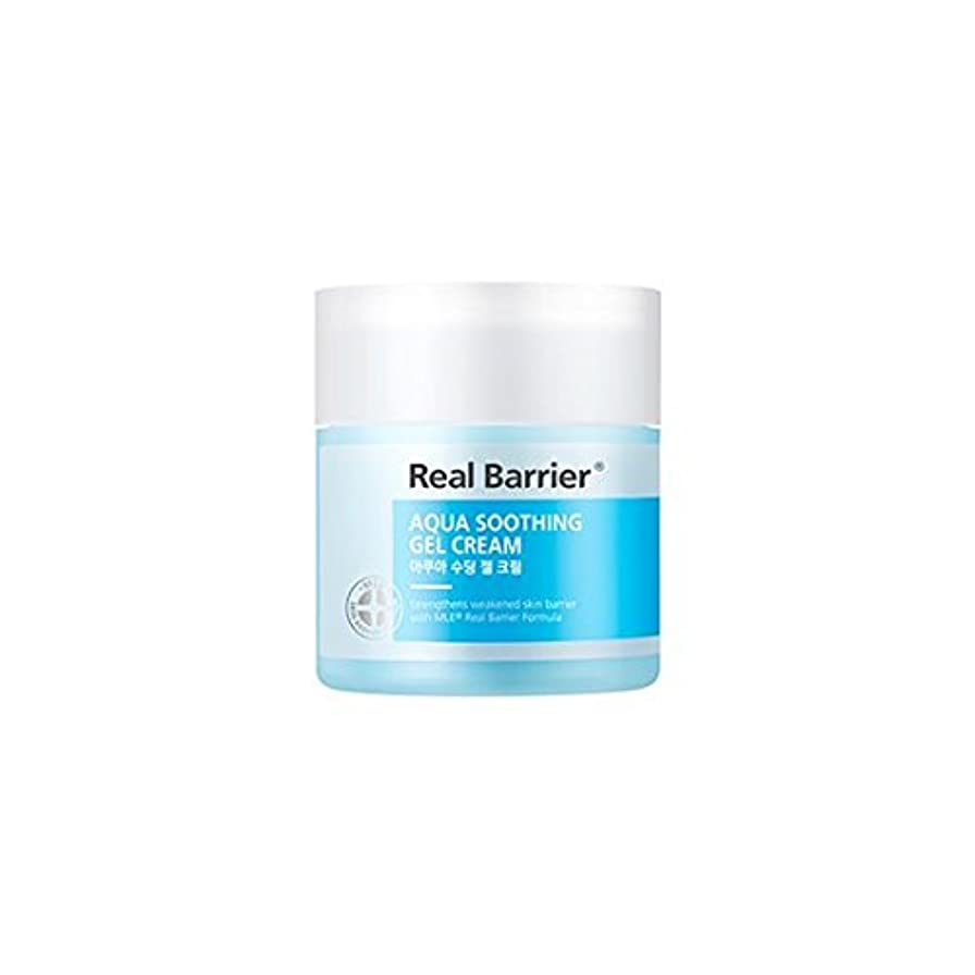 びん比率クールATOPALM Real Barrier リアルバリアアクアスーディングジェルクリーム50ml / REAL BARRIER AQUA SOOTHING GEL CREAM [海外直送品]