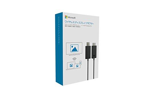 マイクロソフト ワイヤレスディスプレイアダプター V2【Wi-Fi不要】ミラキャストテクノロジー 搭載デバイス...