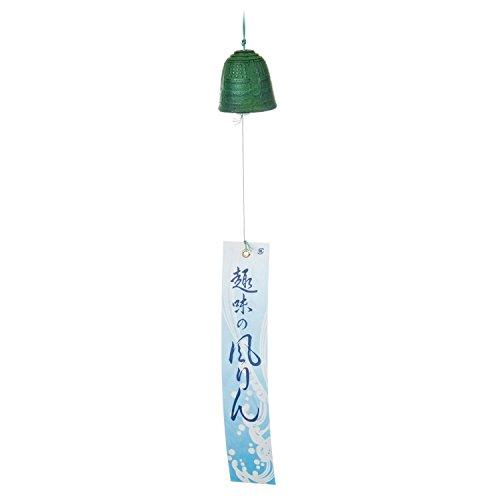 Zen Minded Furine Cloche Traditionnelle Vent Japonais - Fonte Design Temple De Fer en Vert