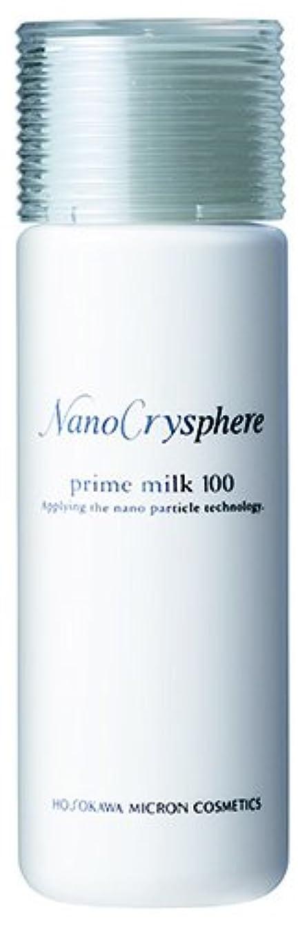 ビスケットふさわしい気づくホソカワミクロン化粧品 ナノクリスフェア プライムミルク100<155g> 【保湿乳液】