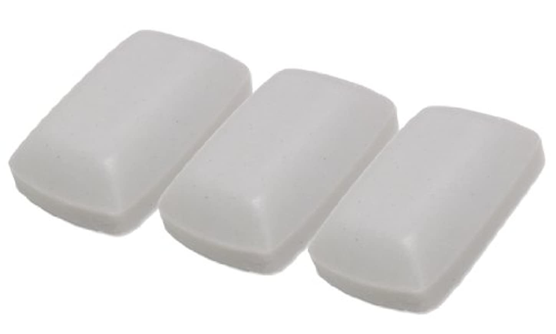 機転シロナガスクジラアストロラーベ不思議な石鹸「ゆらぎ乃せっけん」3個セット