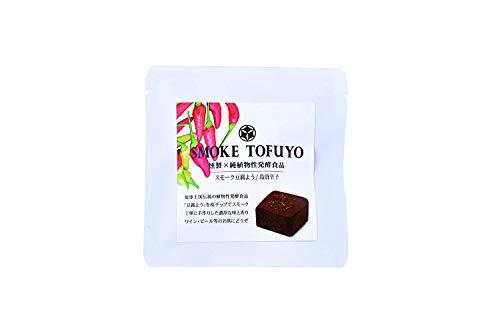 SMOKE TOFUYO スモーク豆腐よう 島唐辛子 10g×24P 琉球うりずん物産 琉球王国伝統の発酵食品 豆腐ようを燻製