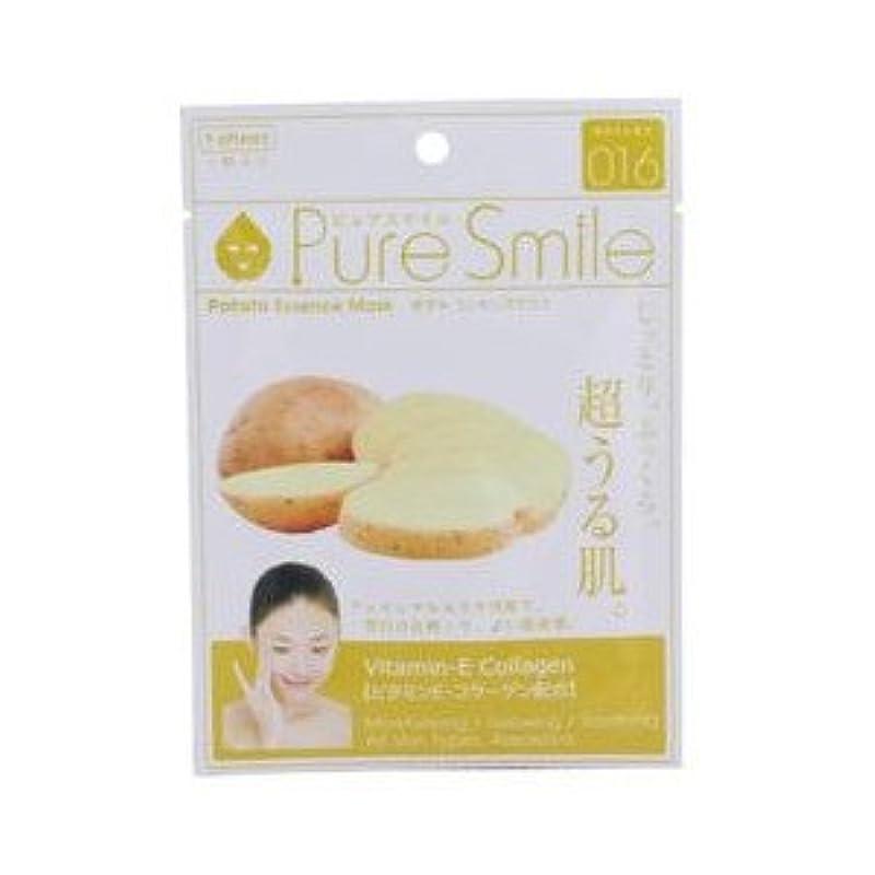 戦艦露骨なコードピュアスマイル 【Pure smile】 ポテト 30枚セット