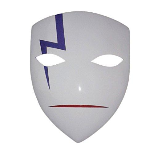 FarEastDayDream Holysteed Cosplay Prop_Darker Than Black_HEI_Li Shun Sheng__Mask_A_