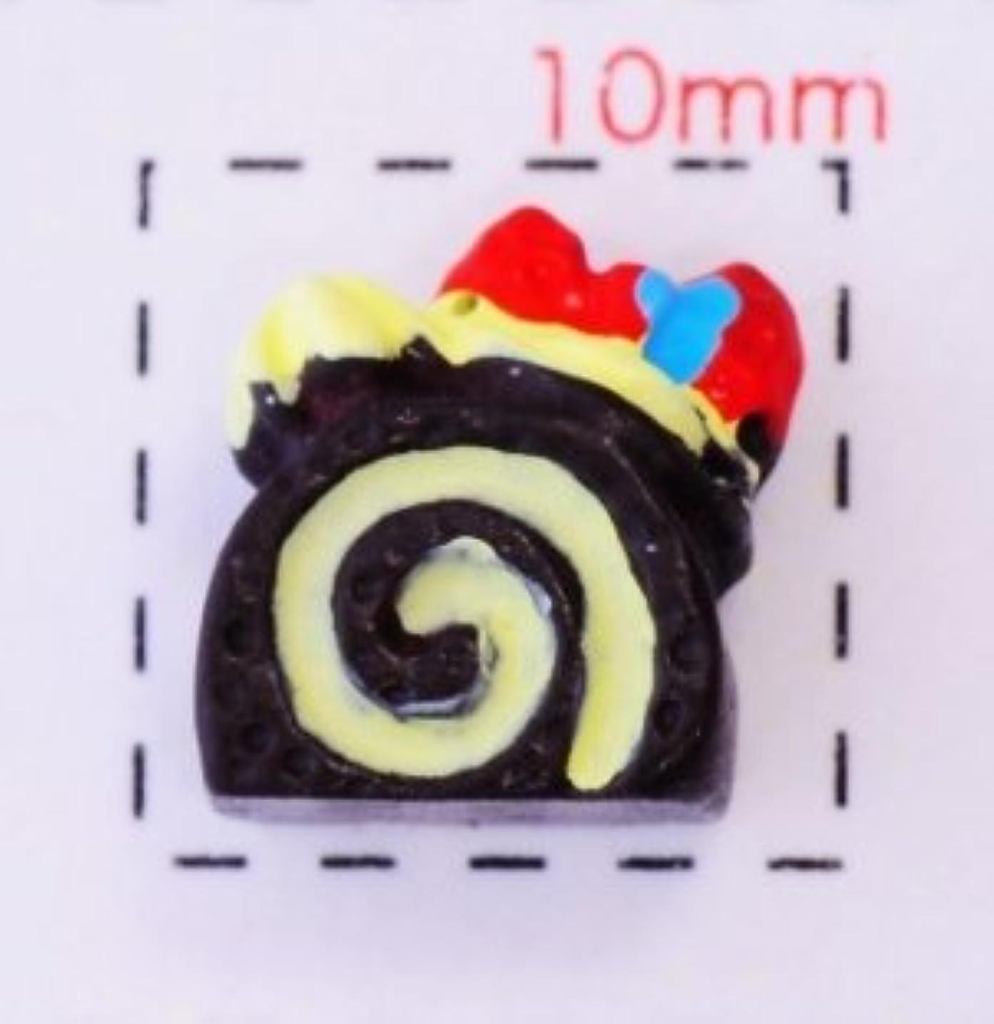 控えめな深い歴史的チョコロールケーキ8×4ミリ 《ネイル?デコ電スイーツパーツ》4個入