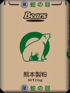 【 薄力粉 】 高級菓子用小麦粉 マル菓蛇の目 25kg 業務用 小麦粉