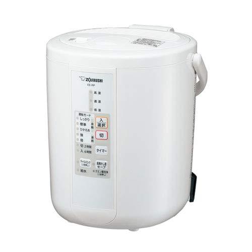 2019年モデル 象印 加湿器 ホワイト ZOJIRUSHI EE-RP50-WA