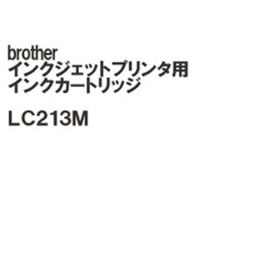 ストラトフォードオンエイボン冬色LC213M 155-643