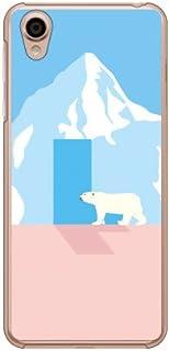 [Android One X4?AQUOS sense plus SH-M07/Y!mobile?MVNOスマホ(SIMフリー端末)専用] Coverfull スマートフォンケース Cf LTD シロクマ イニシャル L (クリア) MSHASP-PCCL-152-MJ13