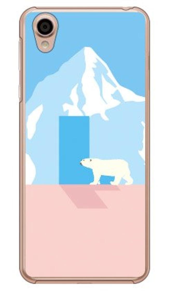 大量保証する売る[Android One X4?AQUOS sense plus SH-M07/Y!mobile?MVNOスマホ(SIMフリー端末)専用] Coverfull スマートフォンケース Cf LTD シロクマ イニシャル L (クリア) MSHASP-PCCL-152-MJ13