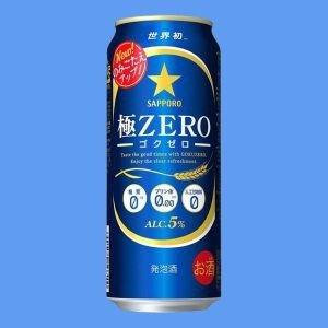 サッポロ 極ZERO糖質0プリン体0 500ml×24缶