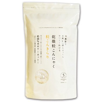 乾燥 粒こんにゃく 粒こんきらり 5合分 (65g×5入) X12袋セット (無農薬 栽培) (低カロリー 低糖質 ヘルシー 食材)