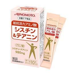 4位 味の素『抵抗活力 アミノ酸 シスチン&テアニン』