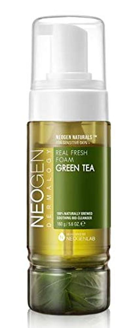 バラバラにするサスペンションミリメートル[NEOGEN] REAL FRESH FOAM GREEN TEA 160g /[ネオゼン] リアルフレッシュフォーム グリーンティー 160g [並行輸入品]