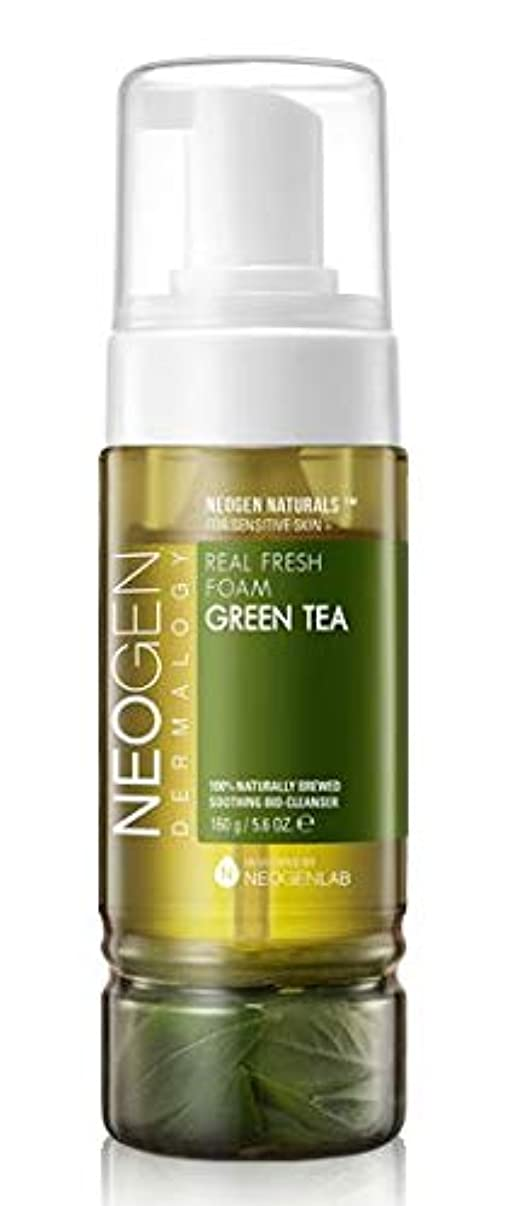 ダウン害ラフレシアアルノルディ[NEOGEN] REAL FRESH FOAM GREEN TEA 160g /[ネオゼン] リアルフレッシュフォーム グリーンティー 160g [並行輸入品]