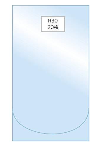 丸底ビニール袋 (R30) 20枚