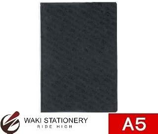 アピカ フィグラーレ 替ノート A5 NY1201KN / 3セット