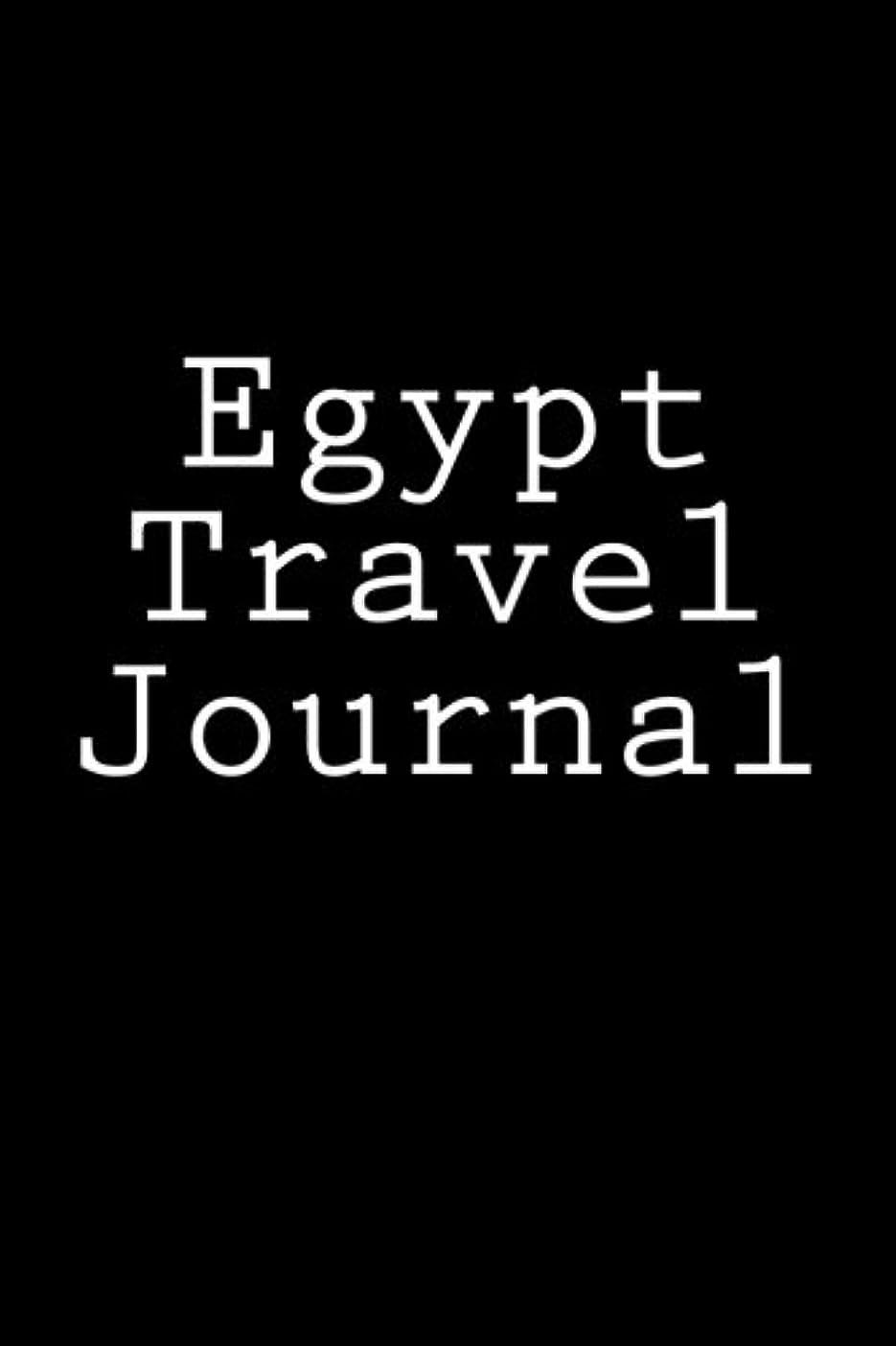 叫ぶ結果ロケットEgypt Travel Journal