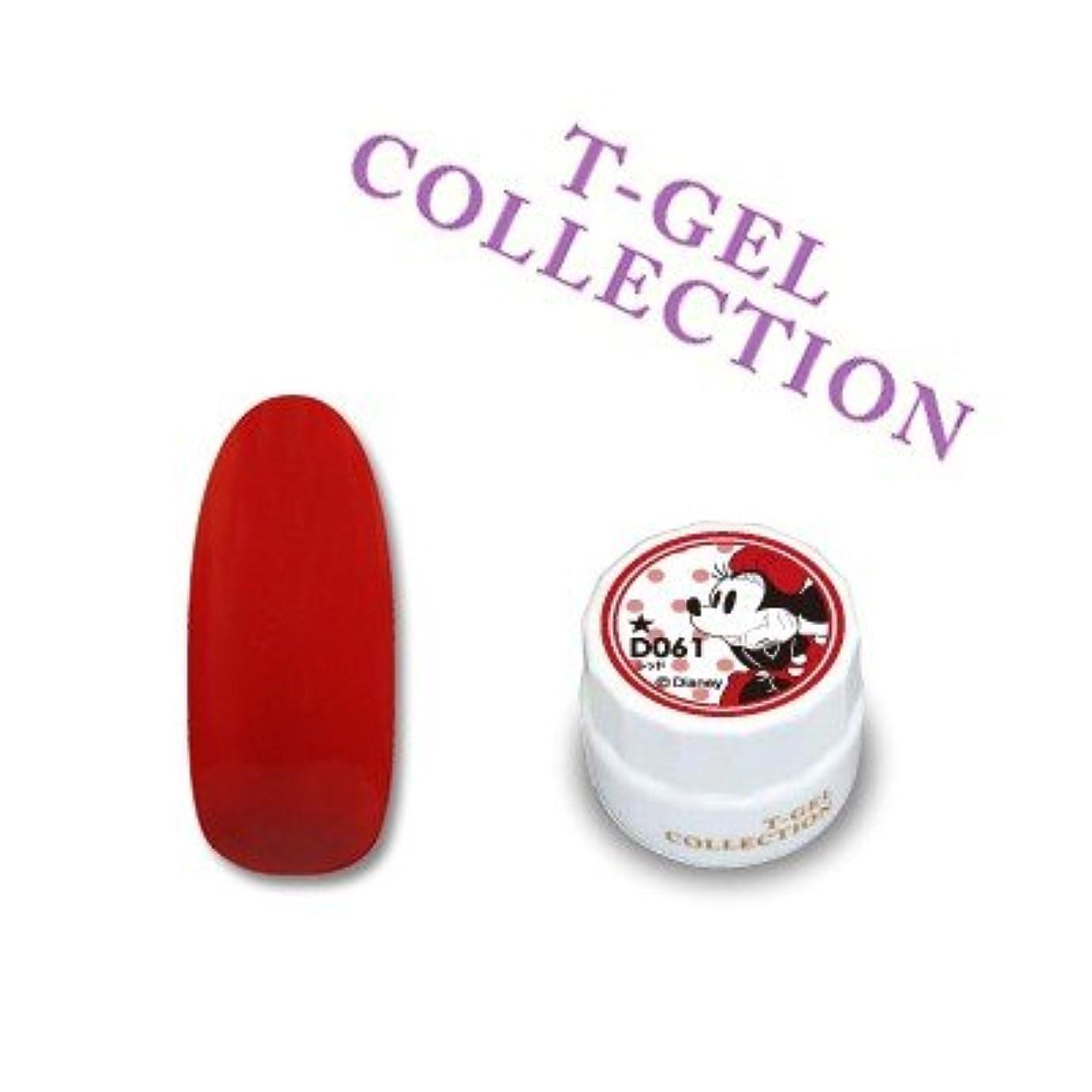 消費者予防接種半導体ジェルネイル カラージェル T-GEL ティージェル COLLECTION カラージェル D061 レッド 4ml