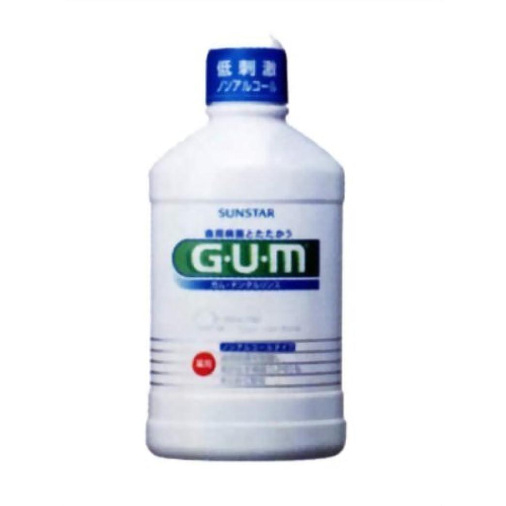 効率に同意する広範囲GUM(ガム) 薬用 デンタルリンス ノンアルコールタイプ 250ml
