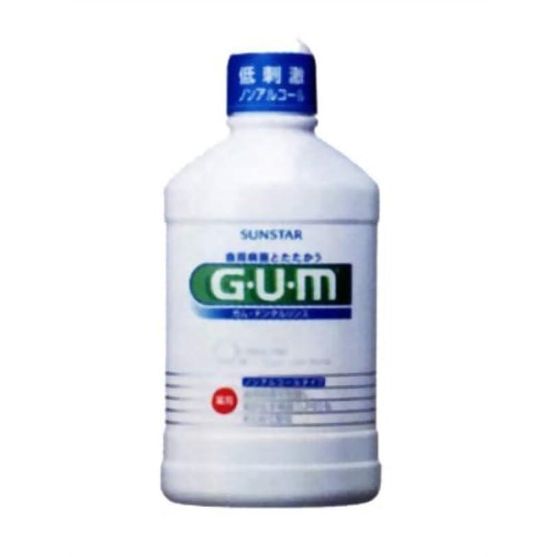憲法限りテラスGUM(ガム) 薬用 デンタルリンス ノンアルコールタイプ 250ml