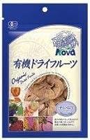 ノヴァ 有機栽培・干しいちじく(150g)