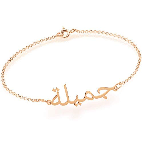 Personalisiertes arabischer namensarmband frauen 925 Sterling Silber armband mit anhänger für damen (Roségold)