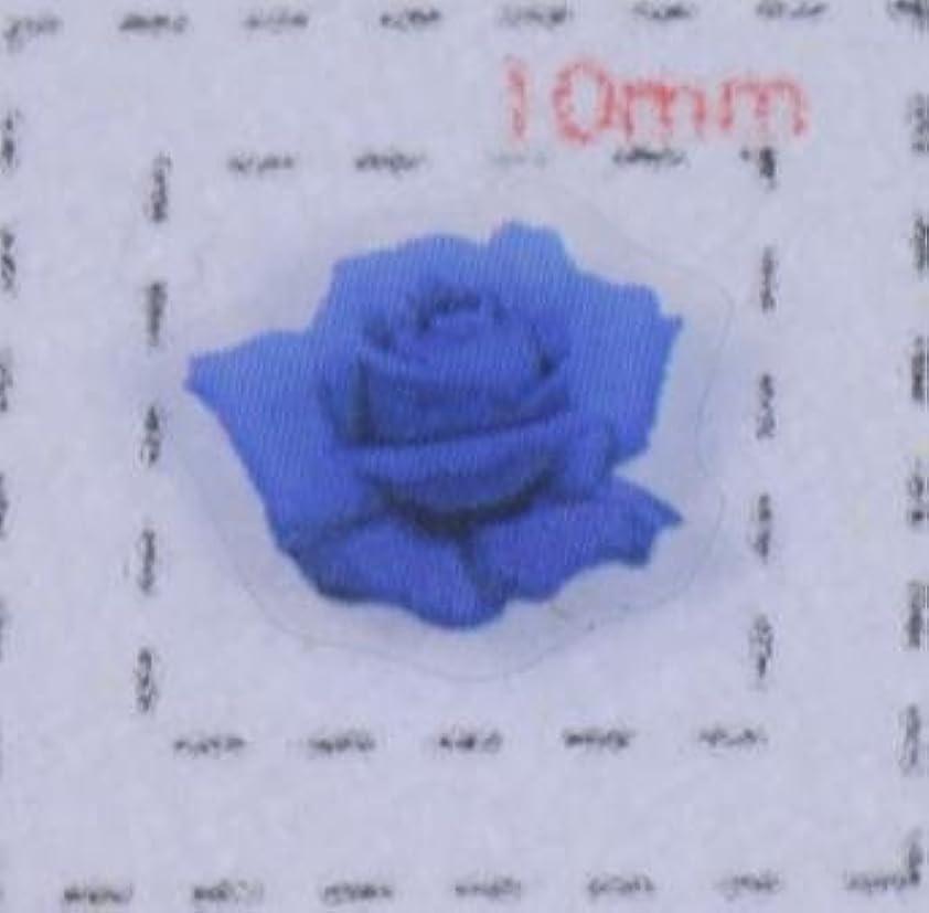 気分が良いエキゾチック潜在的なバラ?ローズ【フラワーネイルアート用シール】(1)ブルー 9枚入