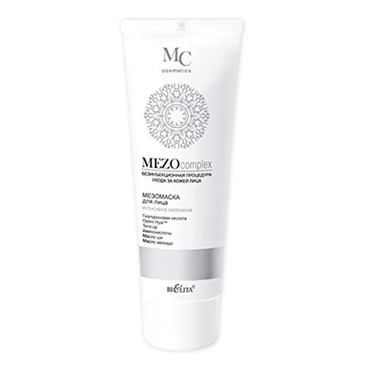 悲しみ鳩薄汚いMezo complex | Mezo MASK for the face | Non-injection facial skin care procedure | Hyaluronic acid | Optim Hyal | Tens'up | Cocktail of amino acids | Shea Butter | Avocado oil | Active formula | 100 ml