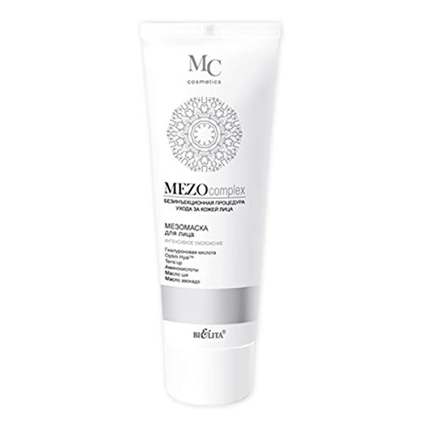 味野心宴会Mezo complex | Mezo MASK for the face | Non-injection facial skin care procedure | Hyaluronic acid | Optim Hyal | Tens'up | Cocktail of amino acids | Shea Butter | Avocado oil | Active formula | 100 ml
