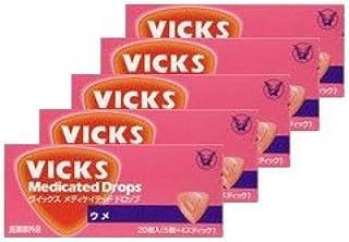 大正製薬 ヴイックス メディケイテッドドロップ ウメ 20個×5個セット [並行輸入品]