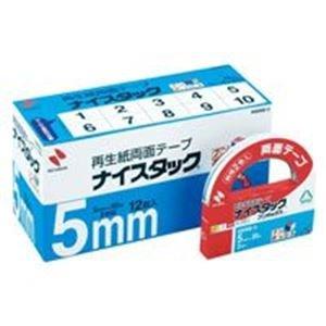 ニチバン 両面テープ ナイスタック 【幅5mm×長さ20m】 12個入り NWBB-5 〈簡易梱包