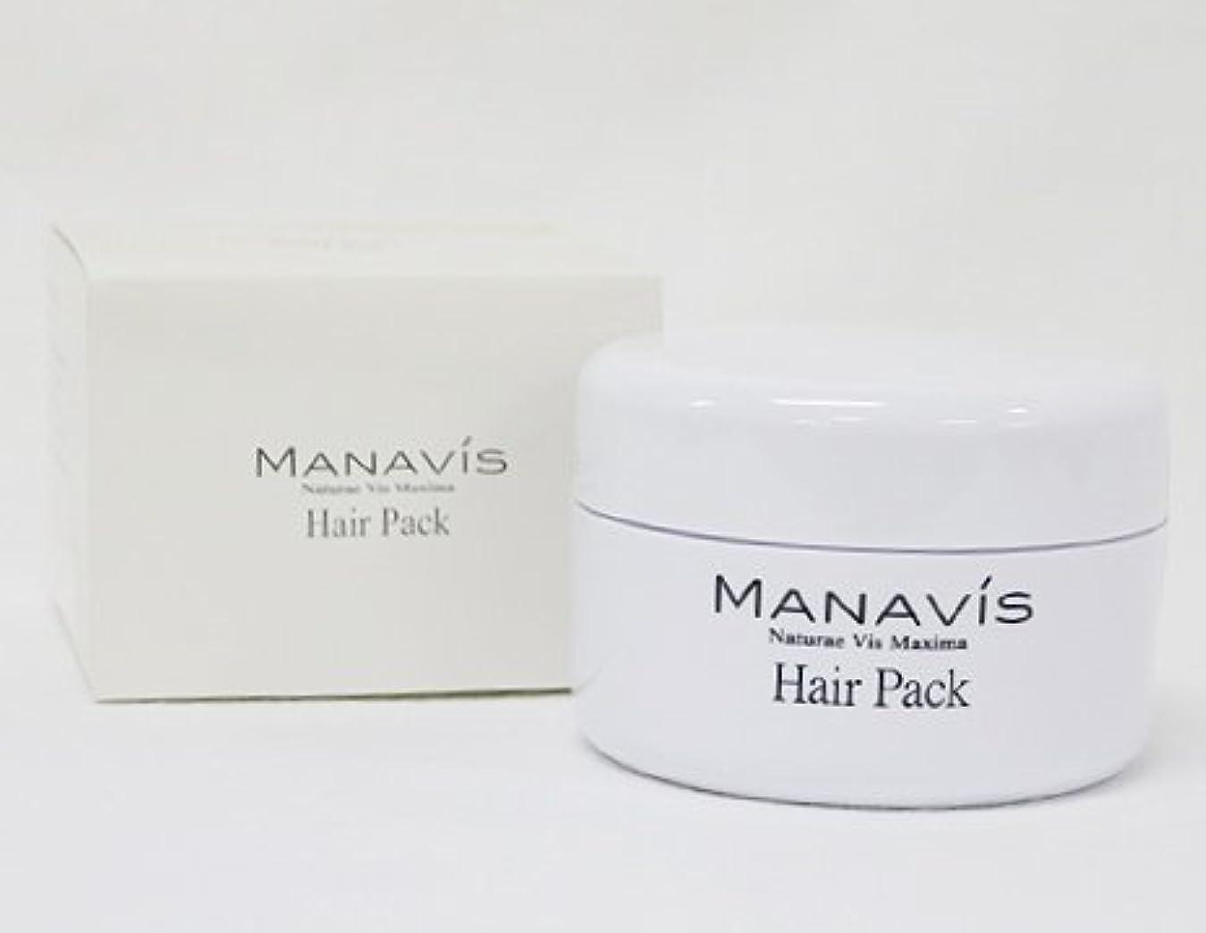 すぐに立ち寄るめったにMANAVIS マナビス化粧品 マナビス ヘアパック  (洗い流すタイプ)