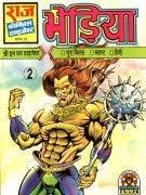 combo listing set of 2 raj comics bheriya mini digest 2 bheriya digest 1 new raj comics hindi series by raj comics author