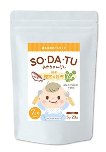 ママセレ SO?DA?TSU 赤ちゃんだし 国産 鰹節 昆布 食塩 化学調味料 不使用 7ヶ月から 5g×20包 離乳食 だし