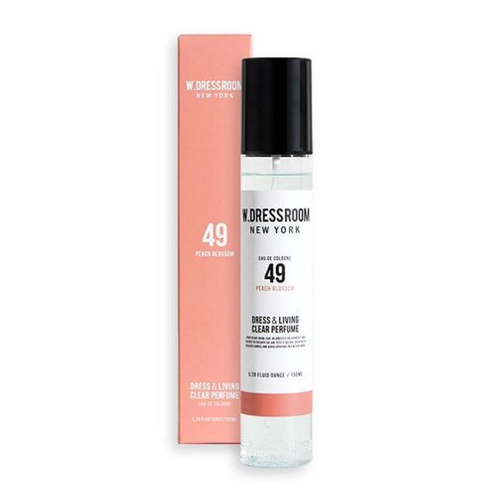 グレートオーク蒸留する変成器W.DRESSROOM Dress & Living Clear Perfume 150ml/ダブルドレスルーム ドレス&リビング クリア パフューム 150ml (#No.49 Peach Blossom) [並行輸入品]