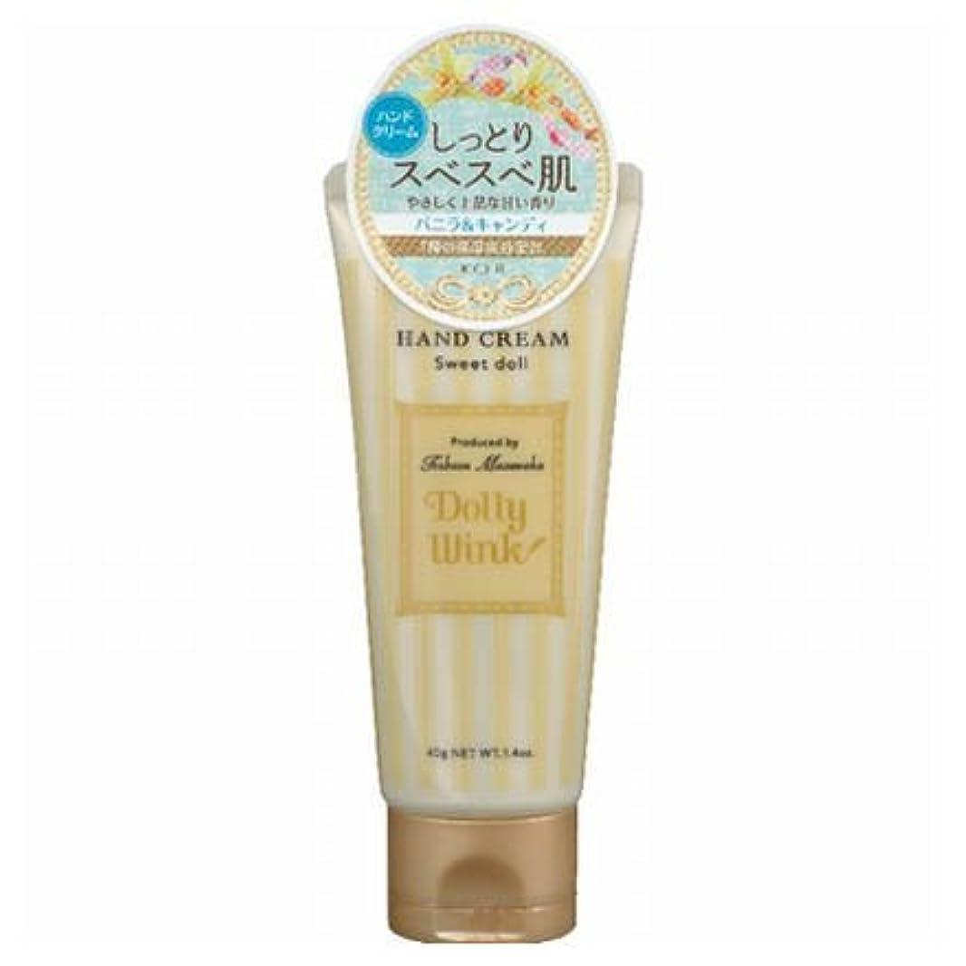 共同選択追い付く不忠ドーリーウインク ハンドクリーム スイートドール バニラ&キャンディの香り 40g