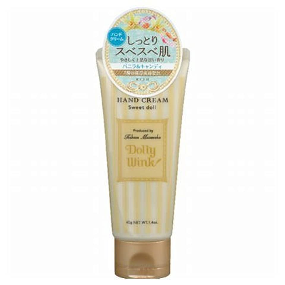 匿名乳製品否定するドーリーウインク ハンドクリーム スイートドール バニラ&キャンディの香り 40g