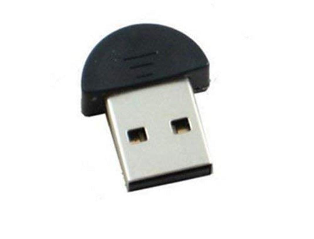 バラバラにする近傍生きているMini USB 2.0 Bluetooth ドングル ワイヤレス アダプター ノートパソコン デスクトップ + ギフト (カードリーダー) EB01BT@USA