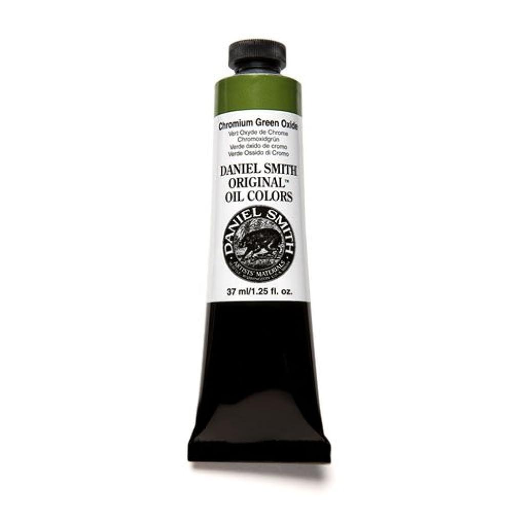 DANIEL SMITH GS-WJL005Daniel Smith Original Oil Color 37ml Paint Tube, Chromium Green Oxide (284300024)