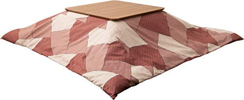 EMOOR 100% Cotton Japanese Kotatsu Futon Cover Square Type Deep Red