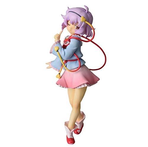 Sega Touhou Project: Satori Komeiji Premium Figure