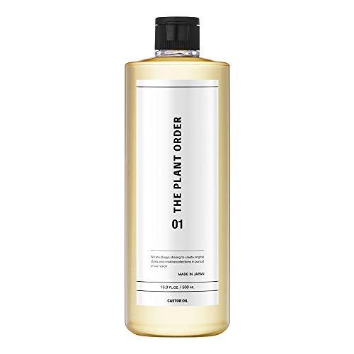 [THE PLANT ORDER] ひまし油 キャスターオイル 天然100% 無添加 ボディオイル マッサージオイル ヘアオイル キャリアオイル 国内精製 (500ml)