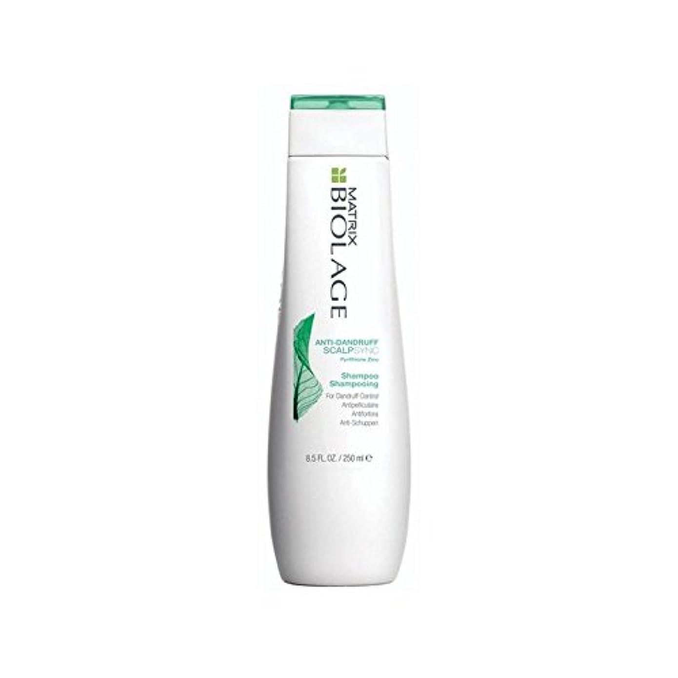 ティッシュ北へカウンタマトリックスバイオレイジのフケ防止シャンプー(250ミリリットル) x4 - Matrix Biolage Scalptherapie Antidandruff Shampoo (250ml) (Pack of 4) [並行輸入品]