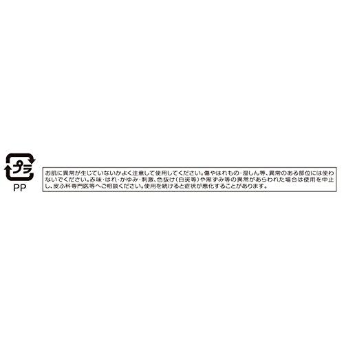 ヴィセリシェカラーリングアイブロウパウダーイエローブラウンBR-13g
